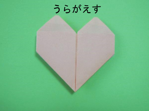 折り紙で作るハートの簡単な作り方|手紙も書ける正方形の折り方
