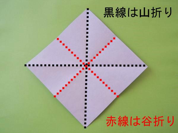 折り紙で作るクモの折り方|簡単に手作りできる画像付き
