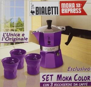 紫のビアレッティモカエキスプレス カップが3つついています パッケージ