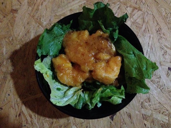 ヘルシーな鶏むね肉でしっかり味のオーロラソースレシピ000