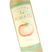 甘さ控えめで良い香りの透明なトマトのお酒 リキュール ラ・トマト