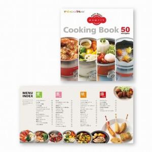 レシピブックもついてるから更に料理の幅も広げられるよ