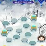 ツムツム3月「アナと雪の女王イベント」カード9枚目のミッション内容とおすすめの攻略ツム