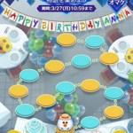 ツムツム3月「アナと雪の女王イベント」カード10枚目(おまけ)のミッション内容とおすすめの攻略ツム