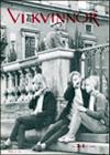1962-3_4