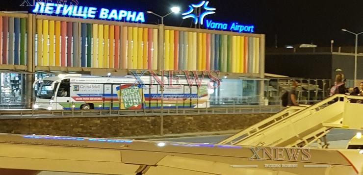 Летище Варна