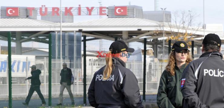 Граница Турция