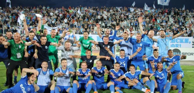 """Кърджали ликува, """"Арда"""" ще играе за първи път в първа лига"""