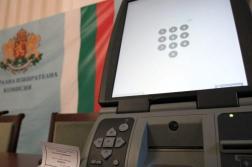 Падна машинното гласувана за местния вот