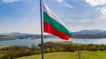 134 години обединена България