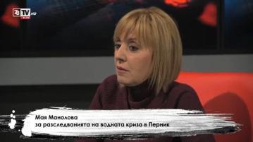 Манолова: Министрите на ГЕРБ са под политически чадър