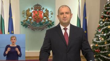 Президентът: Нека напредваме към онази България, в която децата ни ще искат да остават