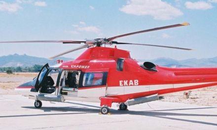 Επαναλειτουργία τριών ελικοπτέρων για την ενίσχυση των αεροδιακομιδών
