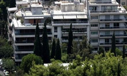 Κυβερνητικές πηγές: Eντός των ημερών το νομοσχέδιο για την προστασία της α' κατοικίας