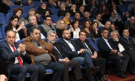 Τεράστια απήχηση από την εκδήλωση του Νικίτα Κανάκη