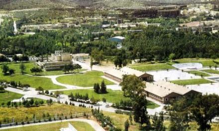 Ο Αλ. Τσίπρας ανακοίνωσε την έναρξη της δημιουργίας του Μητροπολιτικού Πάρκου Γουδή