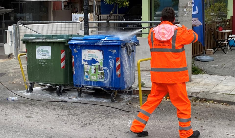 Οδηγίες για να διατηρήσουμε την πόλη μας καθαρή