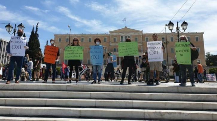 Περιβαλλοντικό έγκλημα: Τη Δευτέρα στην Ολομέλεια το νομοσχέδιο και συγκέντρωση στο Σύνταγμα