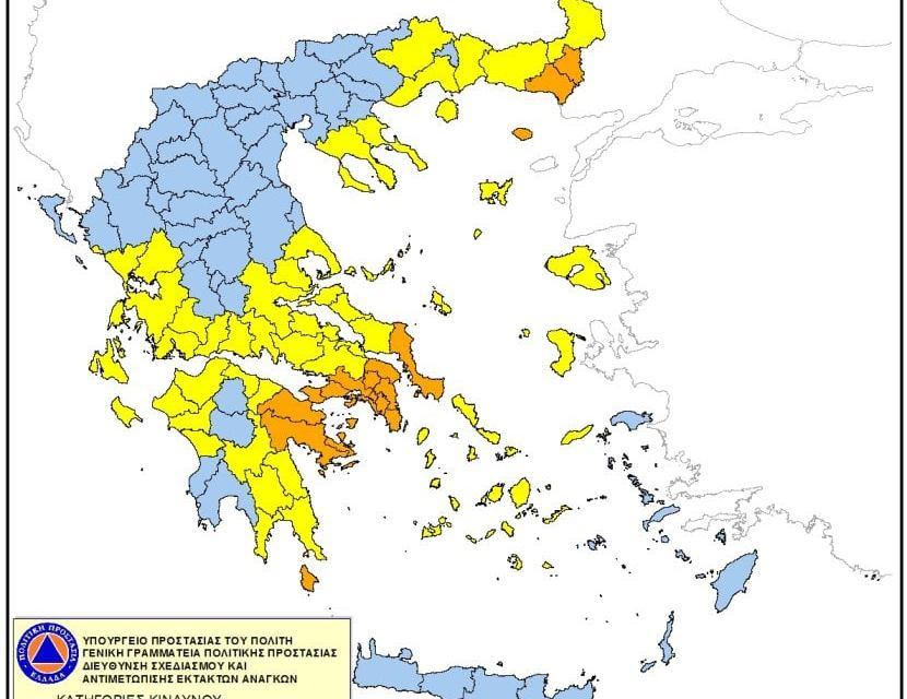 Σύμφωνα με το Χάρτη Πρόβλεψης Κινδύνου Πυρκαγιάς που εκδίδει η Γενική Γραμματεία Πολιτικής Προστασίας του Υπουργείου Προστασίας του Πολίτη (www.civilprotection.gr), για την Δευτέρα 14 Σεπτεμβρίου 2020