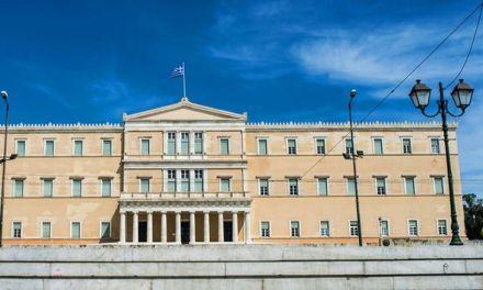 Ερώτηση 42 βουλευτών ΣΥΡΙΖΑ – Π.Σ.: Παράταση της δυνατότητας των Ο.Τ.Α να συνάπτουν συμβάσεις εργασίας ορισμένου χρόνου για ειδικότητες σε υπηρεσίες τους που σχετίζονται άμεσα με την προστασία της δημόσιας υγείας