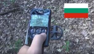 Bulgarian-video-1
