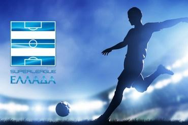 GREEK SUPER LEAGUE FIFA