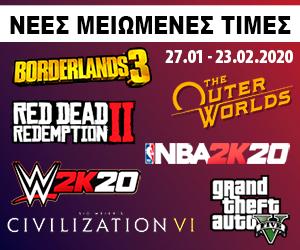 video games εκπτώσεις