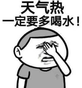 XplodeLIAO_Covid 19_喝水
