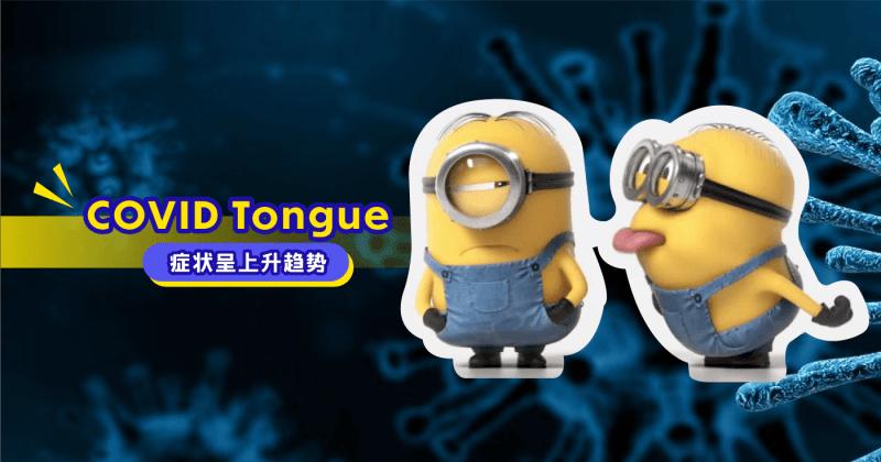 Xplode LIAO_Covid Tongue