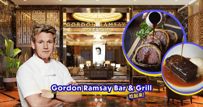 xplodeliao_Gordon Ramsay Bar & Grill_Malaysia