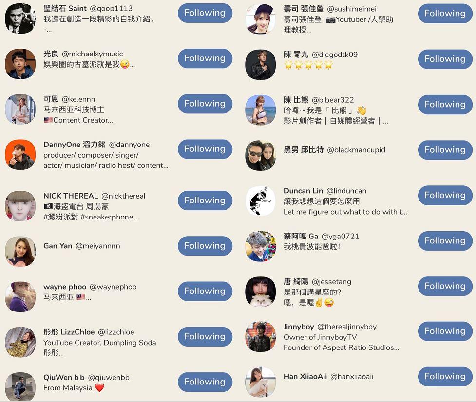 XplodeLIAO_Clubhouse_俱乐部_中国_爱疯_苹果手机_ios