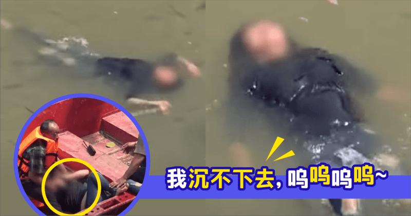 XplodeLIAO_泰女自杀变游泳