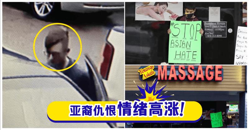 Xplode LIAO_Asian Hate Crime