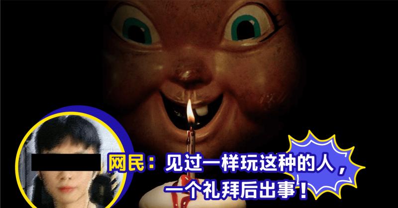 XplodeLIAO_台湾生日会变追思会 一个礼拜后出事