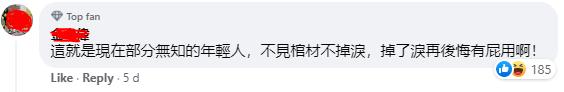 XplodeLIAO_台湾生日会变追思会_不见棺材不流泪