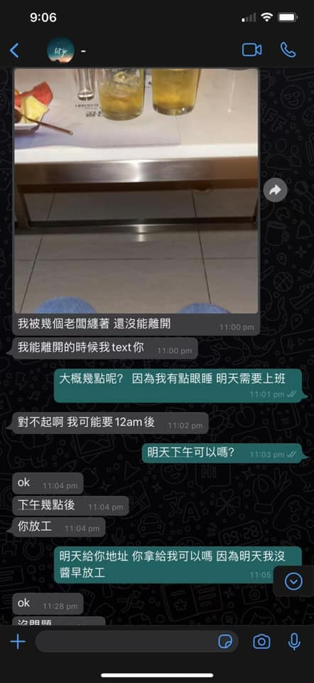 xplodeliao_诈骗_YBB_一包多卖_骗局_杨宝贝2