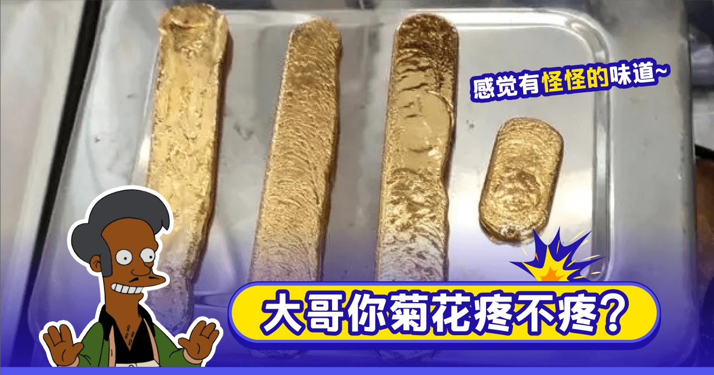 XplodeLIAO_菊花塞黄金