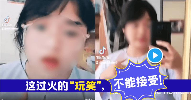 Xplode LIAO_高中生_玩笑