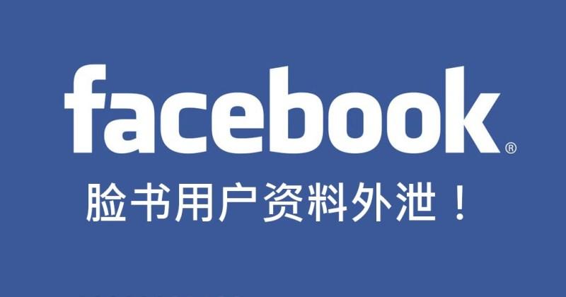 Xplode LIAO_Facebook_Cover