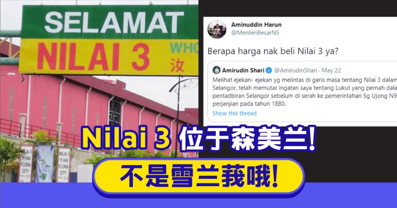 Xplode LIAO_Menteri Besar Twitter