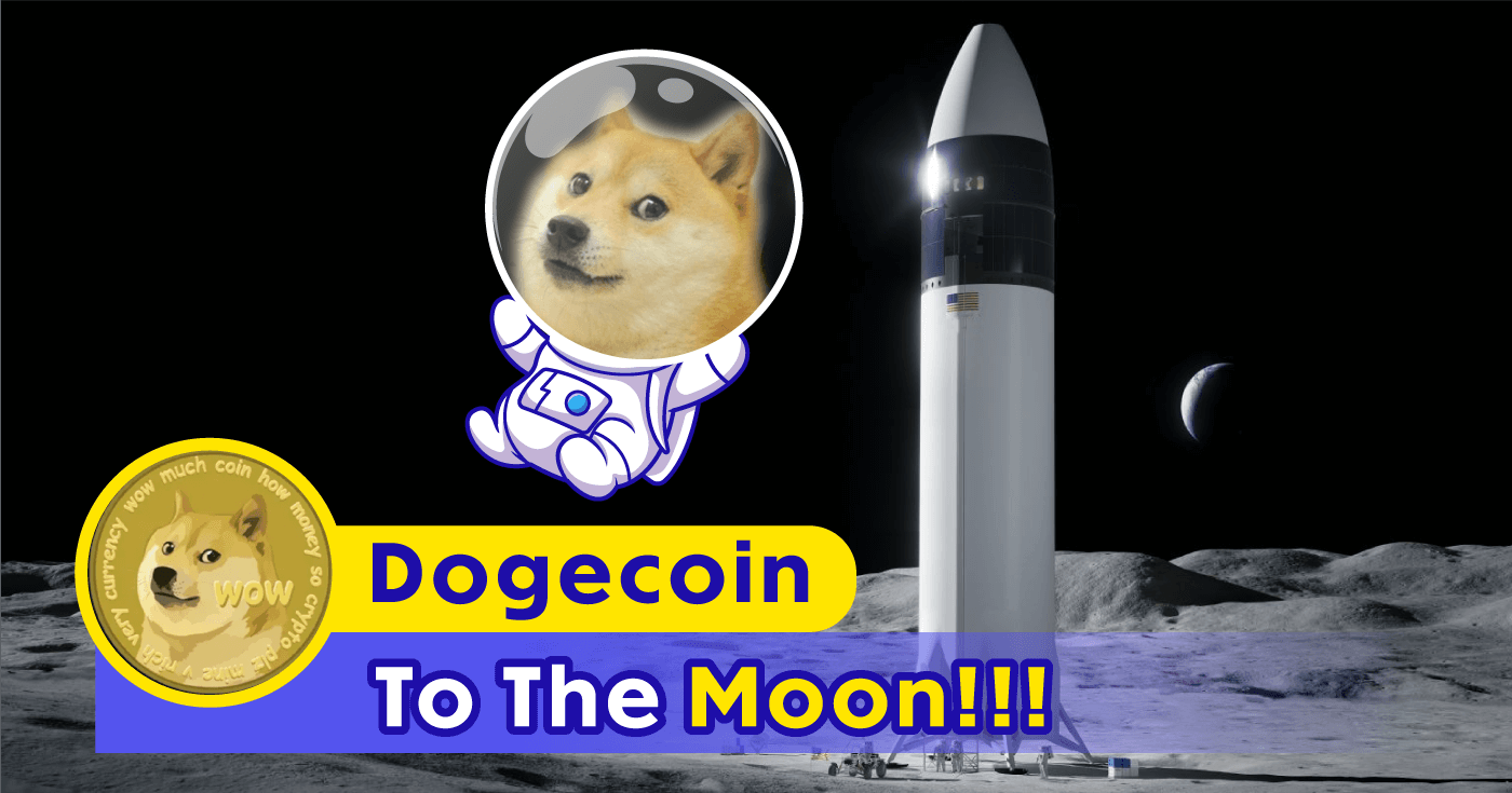 XplodeLIAO_Dogecoin_狗狗币_ElonMusk_tothemoon