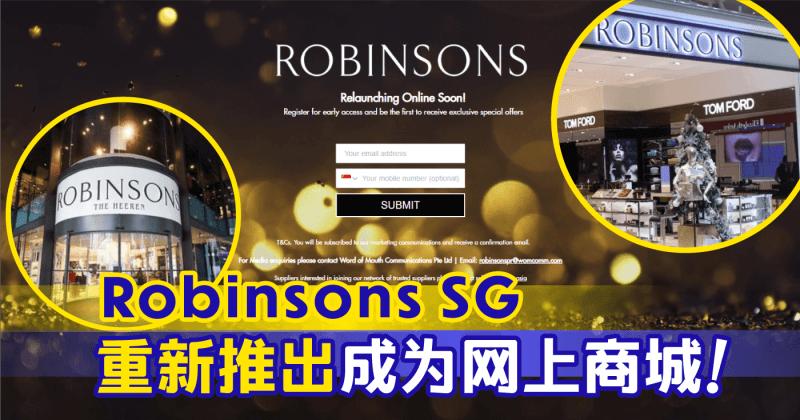 Xplode LIAO_Robinsons Singapore