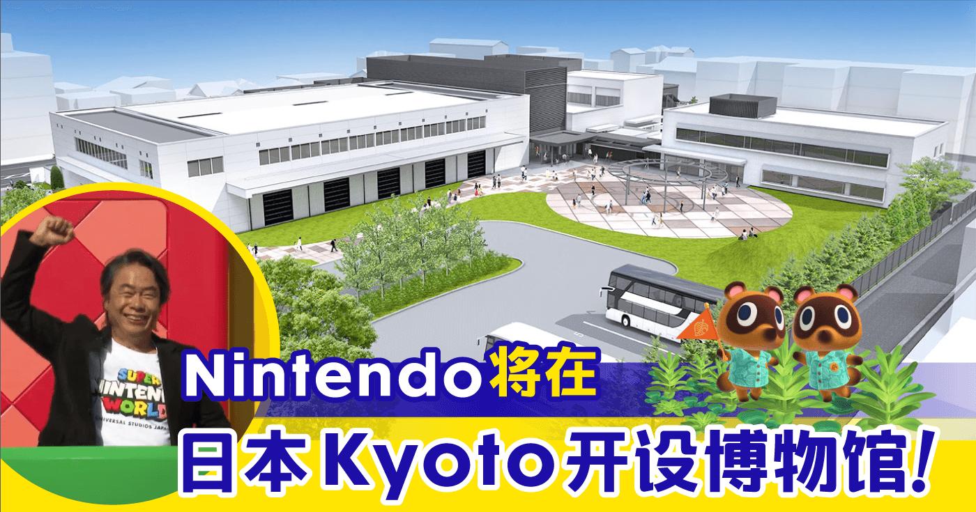 Xplode LIAO_Nintendo Gallery