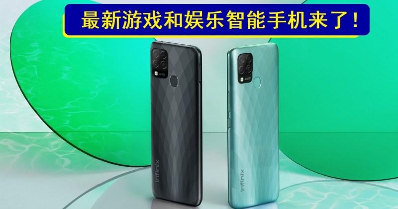 xplode liao_infinity_智能手机_Hot 10S