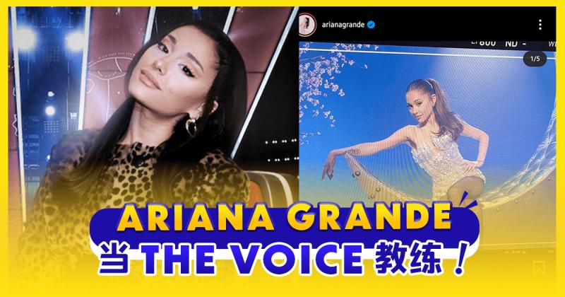 Xplode LIAO_Ariana Grande
