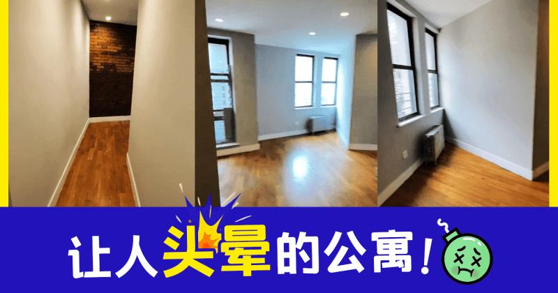 Xplode LIAO_纽约公寓