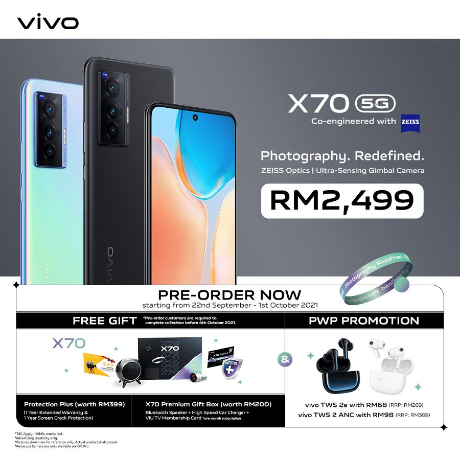 xplode liao_vivo X70_智能手机