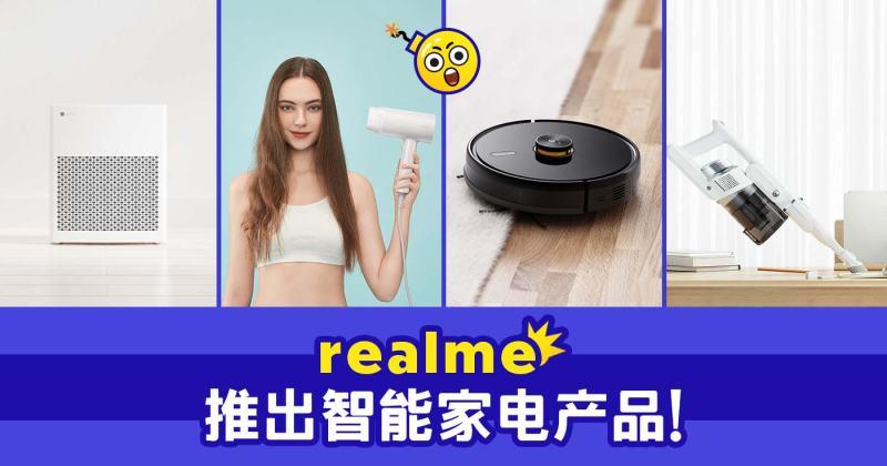 Xplode LIAO_realme Malaysia Products