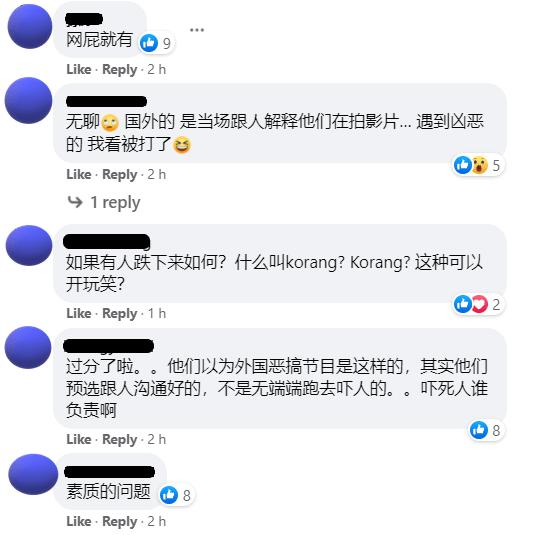 XplodeLIAO_网红_恶搞_大马_掌掴_MidValley
