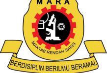 Permohonan MRSM 2017